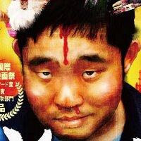 映画「くそガキの告白」 | Social Profile