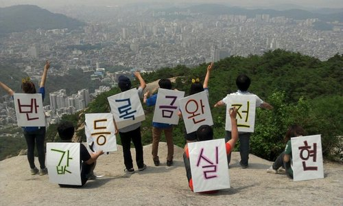 21c한국대학생연합 Social Profile