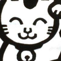ねこ | Social Profile