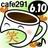 cafe291