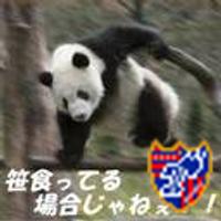 ダニーロ | Social Profile