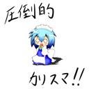 halt_bot~なる☆はる