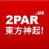 2paradise♥東方神起 (@2paradise_us) Twitter
