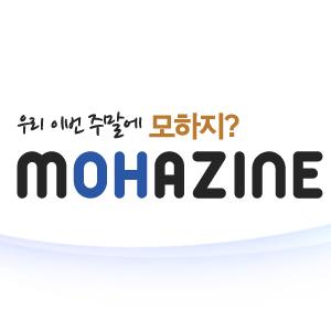 모하진 Social Profile