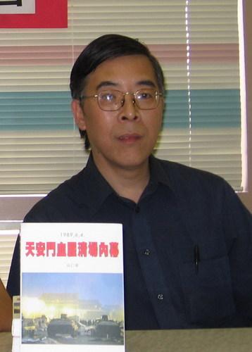 吴仁华 Social Profile