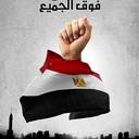 محمد ع الناصر (@01009347613) Twitter