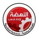 mostafa (@01019477122) Twitter