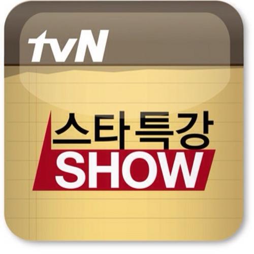 tvN 스타특강쇼 Social Profile
