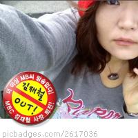 myounghee WOO | Social Profile