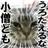 @rengokusichikui