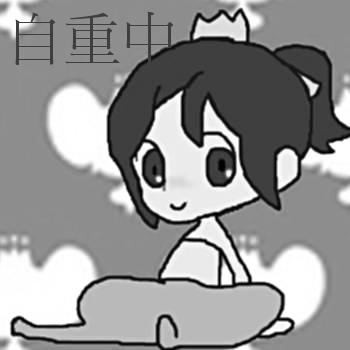 やぱぱ Social Profile