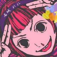 かじちゃん | Social Profile