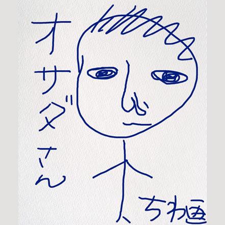 長田宏 Social Profile