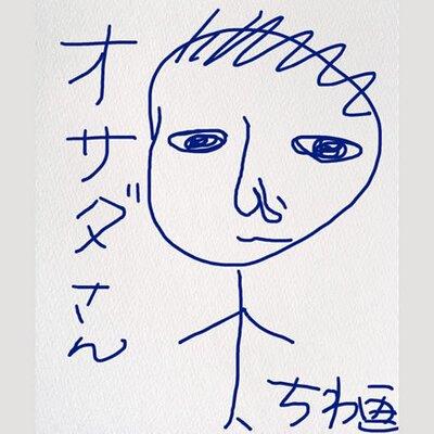 長田宏 | Social Profile