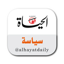 Photo of alhayatdaily's Twitter profile avatar