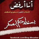 mahmoud (@0115957520) Twitter
