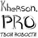 Kherson Pro