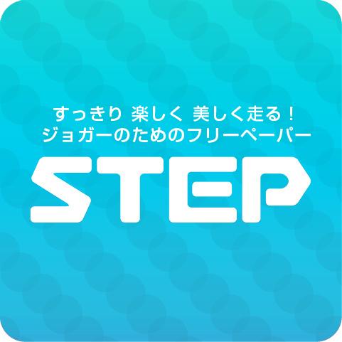 STEP編集部 Social Profile