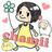 ちゃみー | Social Profile