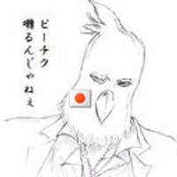 てぽ  【オカメインコはノーマルが一番】 | Social Profile