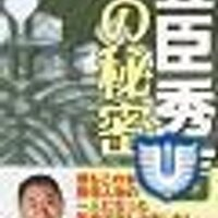 永司千力(ながつかさ ゆきお) | Social Profile