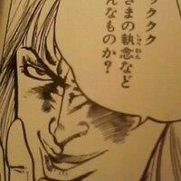 シン(南斗聖拳) | Social Profile