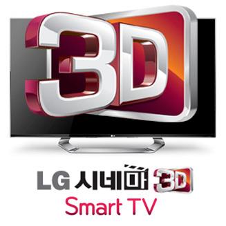 LG TV Blog Social Profile