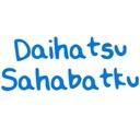 DaihatsuInd
