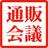 Twitter result for QVC from tsuhankaigi