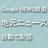 @hiroshima_miyos