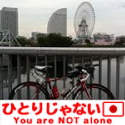 田村 誠 | Social Profile