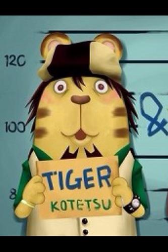 knozy(狼猫) Social Profile