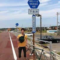 Yutaro Shiga | Social Profile