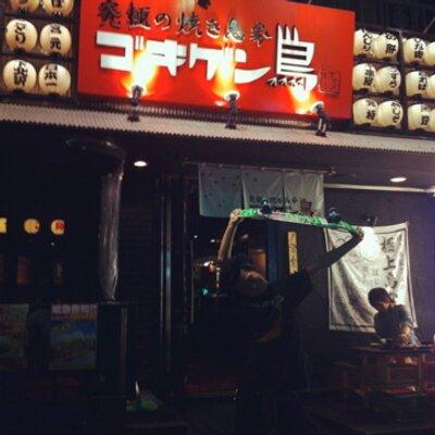 torigata Toshihiro | Social Profile