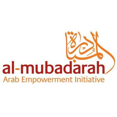 المُبادرةAlMubadarah | Social Profile