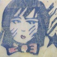 古道具上海リル | Social Profile