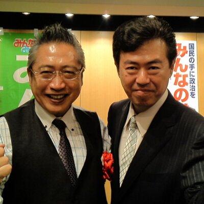 森本孝明;みんなの維新・モリモックル | Social Profile