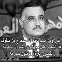 حسن أبوأحمد (@01222563720) Twitter