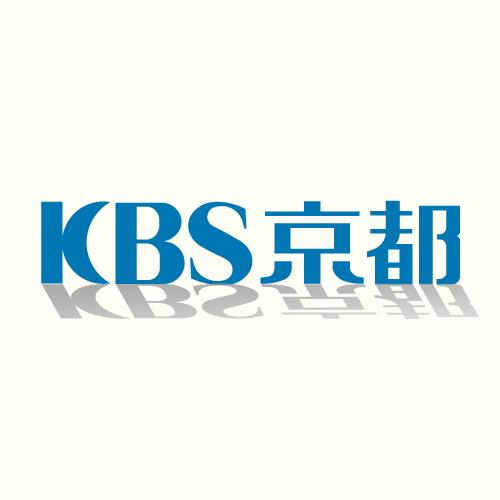 KBS京都 Social Profile