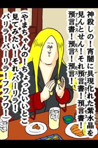 英兎李 Social Profile