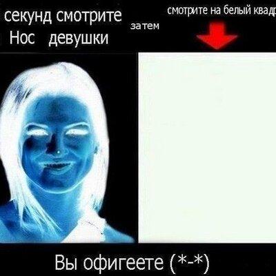 Лидия Нечепуренко (@Nechepur666)