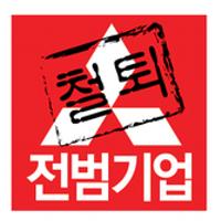 HEUI YONG - KIM | Social Profile
