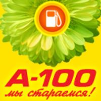 A-100. Мы стараемся!   Social Profile