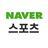 naver_sports