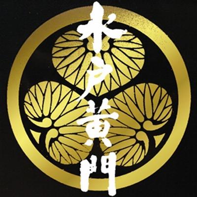 稲葉@水戸ライトハウス | Social Profile