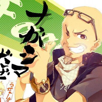 ナガシマ   Social Profile