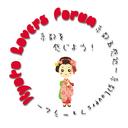 京都五感処-京都Loversフォーラム-