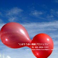 Masatosi Nakagawa | Social Profile