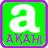 AkahiNews