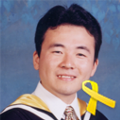 Jian Alan Huang | Social Profile